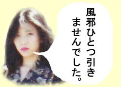兵庫県 智子様